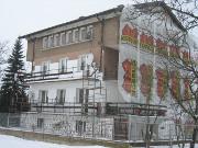 Parafia Wniebowzięcia NMP w Węgrowie
