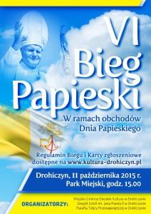 Bieg Papieski